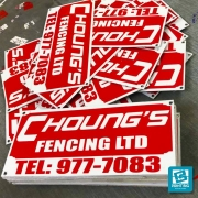 be-like-choungs-fencing-limited-and-connect-with